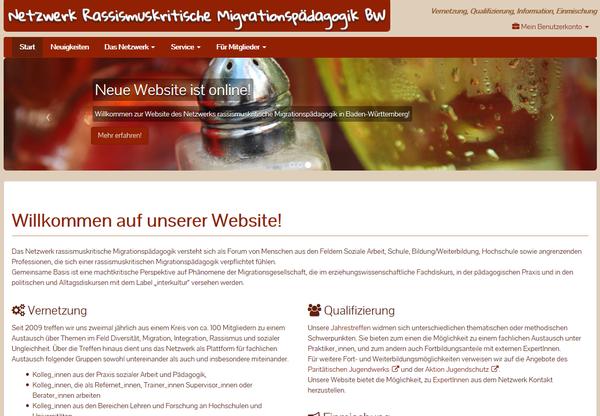 Website des Netzwerks Rassismuskritische Migrationspädagogik eröffnet